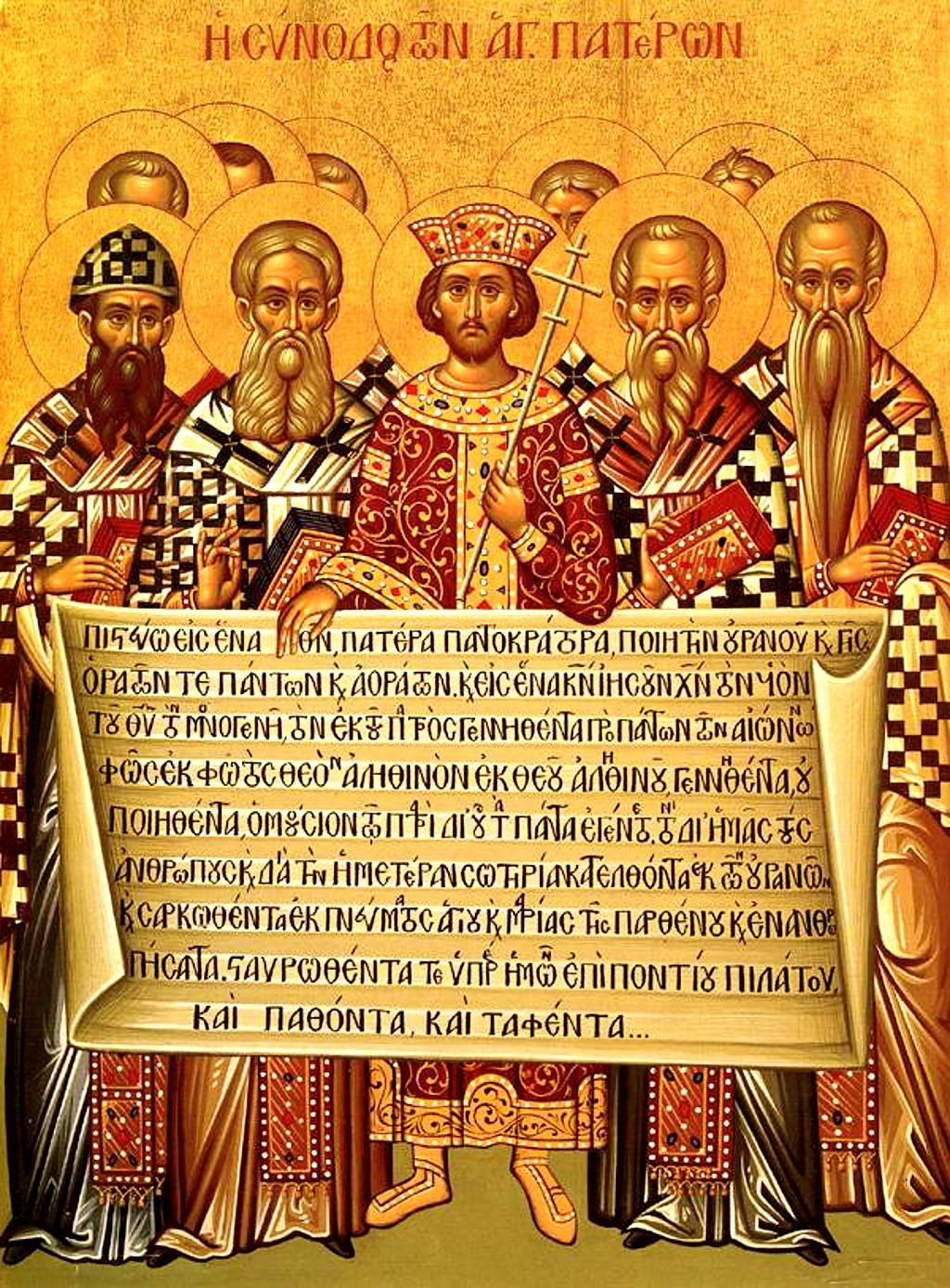 Les pères de l'Église croyaient-ils tous à la transsubstantiation ?