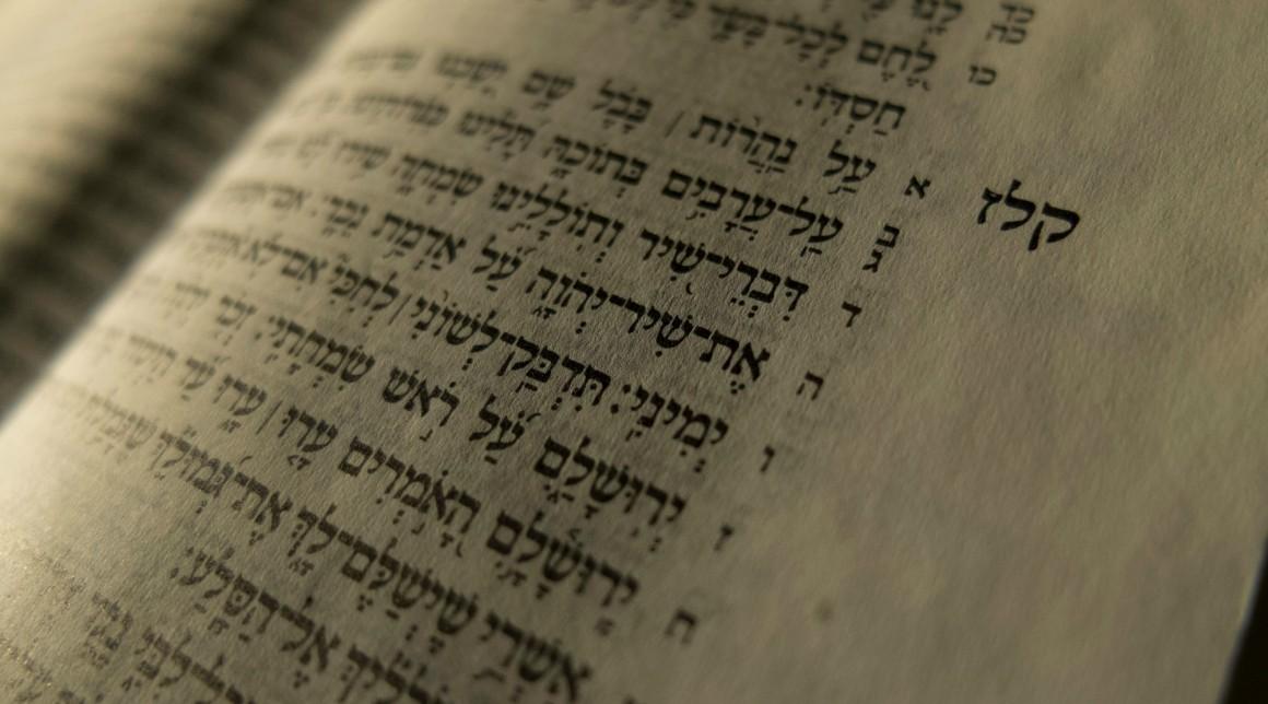 La Bible a-t-elle été falsifiée ? Réponse aux apologètes musulmans.