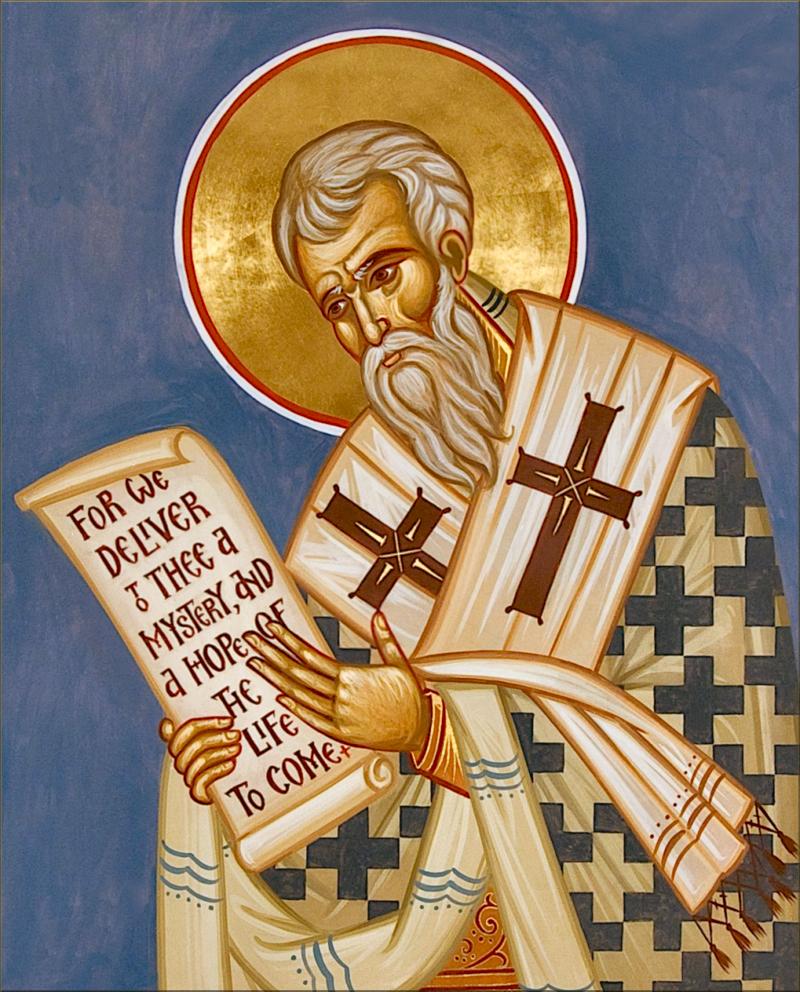 Cyrille de Jérusalem et le Symbole des Apôtres