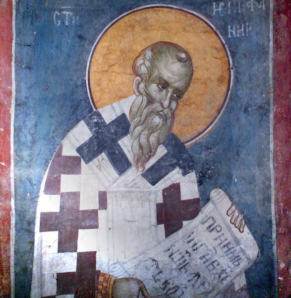 Les pères de l'Église et la papauté (13) : Épiphane de Salamine